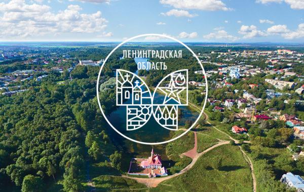 Туры по Ленинградской области